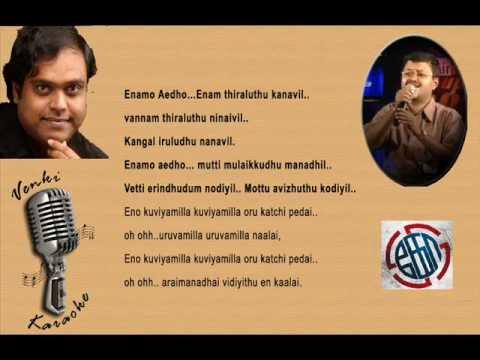 Ennamo Eedho - Karaoke for Male Singer
