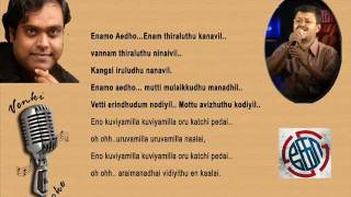 Ennamo Eedho - Karaoke for Male Singer