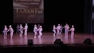 """коллектив """"Веселые капельки"""" танец """"На катке"""" Тула.(Таланты 2014)"""