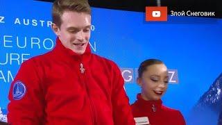 ВЕЛИКОЛЕПНО Александра Бойкова и Дмитрий Козловский ВЫИГРАЛИ Чемпионат Европы 2020
