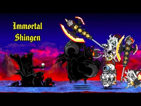 The Battle Cats - Immortal Shingen (Takeda Shingen True Form)