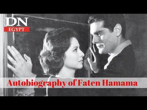 Autobiography of Faten Hamama