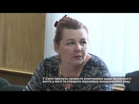 Телеканал АНТЕНА: Безпека життя у Смілі містян та національних меншин
