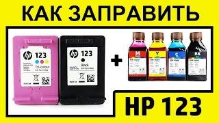 видео Чернила Epson 664 Black
