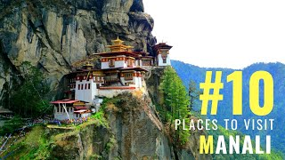 Top 10 Places in Manali | Tourist Places in Manali | Manali Tourist Spots | Tourism | #006
