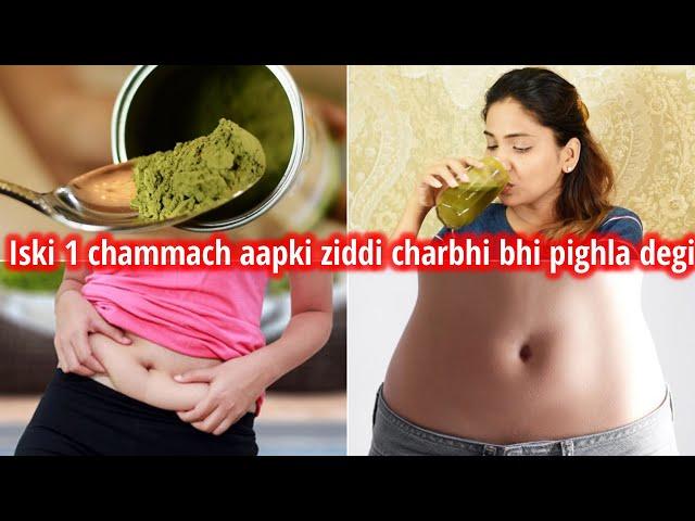 ऐसा क्या किया मैंने जिससे मेरी पेट की चर्भी और पूरा बदन का मोटापा छू हो गया बिना Exerciseके DietPlan