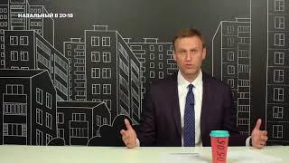 Навальный: все идет к отключению интернета в России