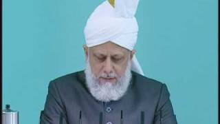 Friday Sermon: 18th June 2010 - Part 2 (Urdu)