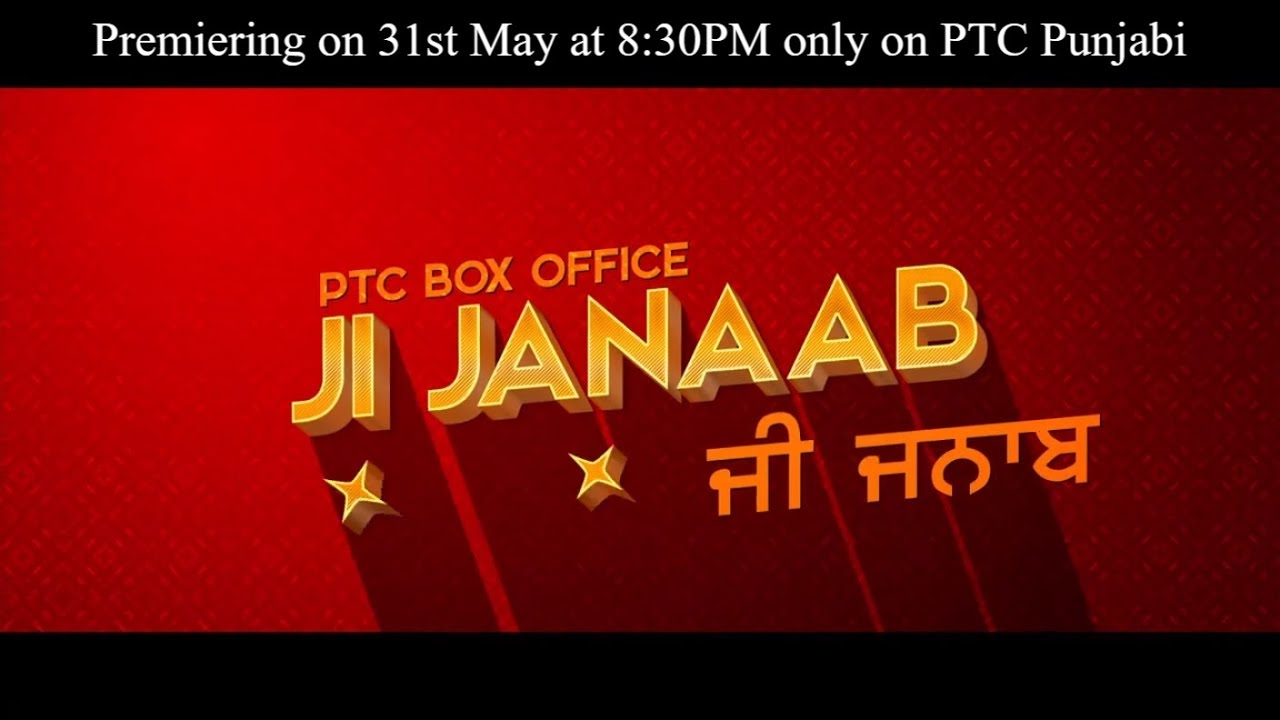 PTC Box Office | Ji Janaab | Premiering on 31st May at 8 30PM | PTC Punjabi