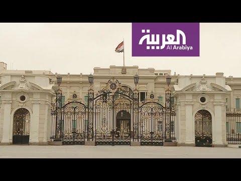 محطات | قصر عابدين في مصر صُمّم على غرار قصور أوروبا  - نشر قبل 4 ساعة