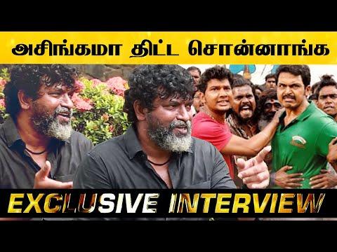 தசாவதாரம் படத்தில் நான் நடிச்சு இருக்கேன்! - Interview with Mime Gopi | Mathil Movie | HD