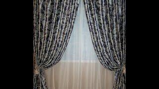 Как купить шторы недорого(