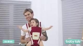 Cách sử dụng địu ngồi baby lab cho bé