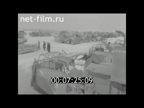 1983г. Дергачёвский район. Сельхозтехника. Саратовская обл