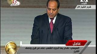 السيسي: أثق في قدرة البرلمان على اتخاذ القرارات الصعبة للحفاظ على أمننا