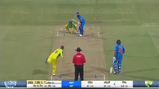 🔴LIVE: India vs Australia 3rd ODI Live Match 2020 | Ind vs Aus 3rd Odi match Live 2020 |