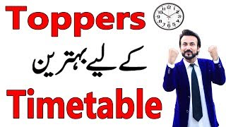 Topper Student Timetable | topper kaise bane | How To Make Timetable For Study