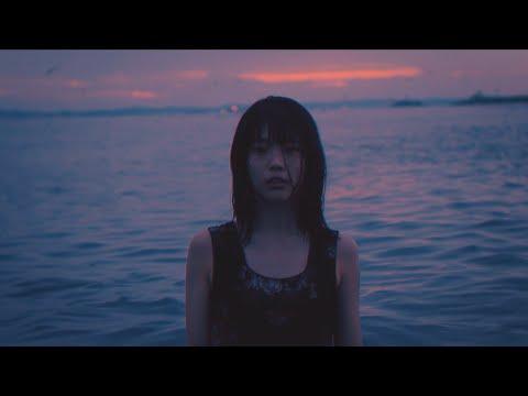 アイナ・ジ・エンド - ペチカの夜 [Official Music Video]
