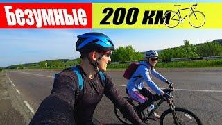 Адские 200 км на велосипеде в 30☀ жару! Девушка в ШОКЕ!