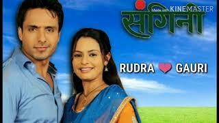 Sanjog se bani sangini | rudra & Gauri | #lovesong #old #serial #couple #trending