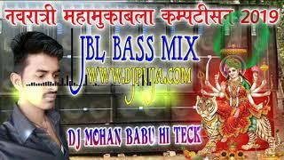 इस कंपटीशन का कोई जोड़ नहीं Jay Mata Di Dialoge New Dj Mohan Babu Dialogue Full New Bass Line Compti