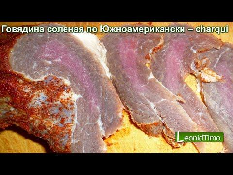 Балык из куриного филе - кулинарный рецепт