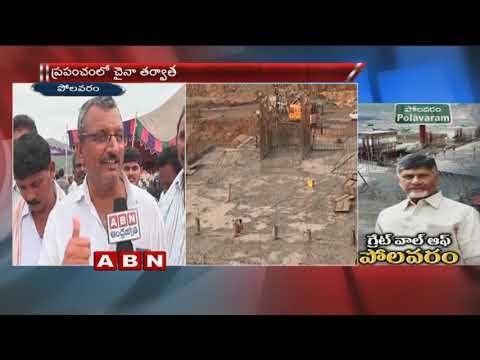 AP Farmers Opinion Polavaram Project Works | Face to Face | ABN Telugu