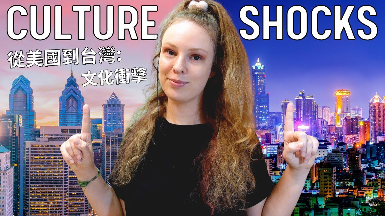 From USA to Taiwan: Culture Shocks [I Had To Get Used To]