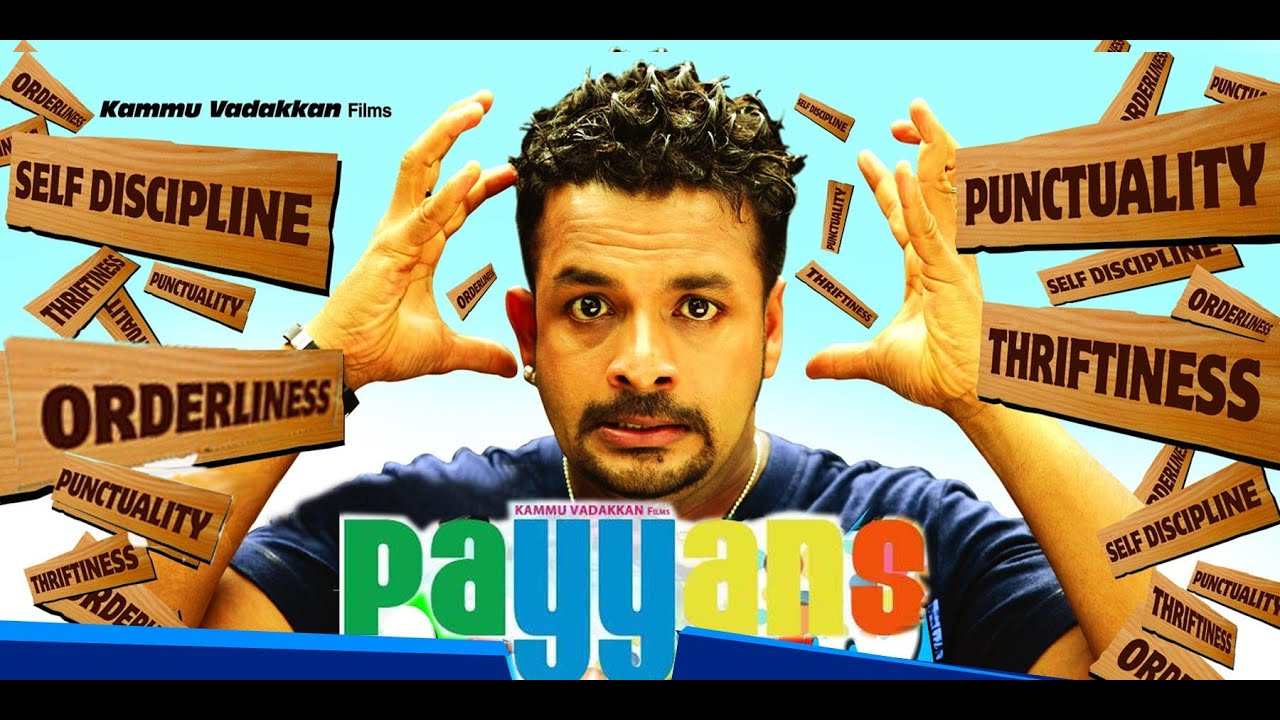 Tamil movies 2012 full movie new releases Payyan | 2015 Upload