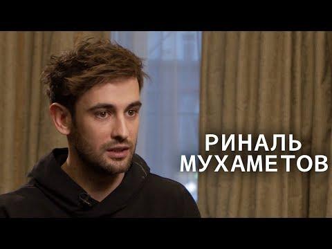 Риналь Мухаметов: «Вторжение» – это не продолжение фильма «Притяжение»