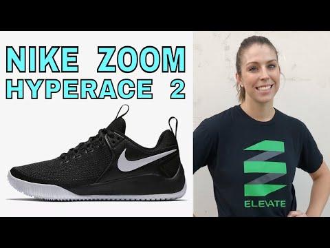 nike air zoom hyperace 2 chaussure