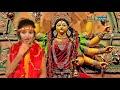 2018 Anjali Bhardwaj || ज्योत जले मईया के जगराता || New Bhojpuri Devi Geet || Bhakti Bhajan