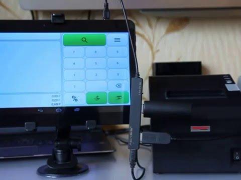 Как подключить сканер штрих кода к планшету