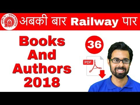 9:40 AM - Railway Crash Course | Books And Authors 2018 by Bhunesh Sir | Day #36