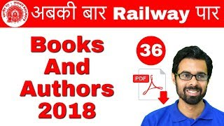 9:40 AM - Railway Crash Course | Books And Authors 2018 by Bhunesh Sir | Day #36 thumbnail