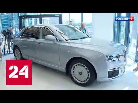 Президентский автомобиль изнутри: