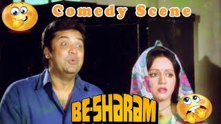 Comedy Scene | Besharam Hindi Movie | Amitabh Bachchan, Sharmila Tagore, Amjad Khan