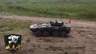 海军陆战队实弹训练 新型轮式战车首次亮相 | 威虎堂 - YouTube