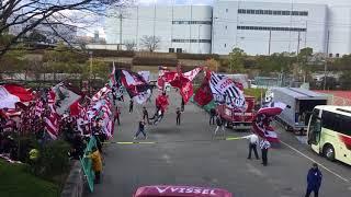 ヴィッセル神戸 バス待ち.