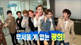 [Infinite Challenge] 무한도전 - Hyeongdon & Kwanghee,assessment EXO's plain clothes! 20150418