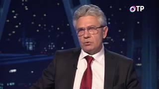 Александр Сергеев — о встрече президента Владимира Путина с академиками РАН