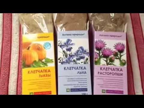 Шрот (мука) расторопши относится к группе растительных