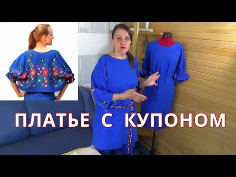 Платье цвета ультрамарин с феерической вышивкой на спине | МК и уникальная выкройка от Владанны