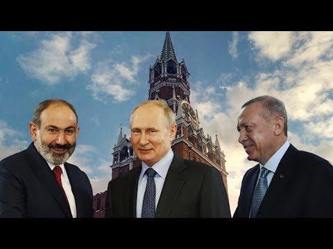 Армянский вопрос заставил Эрдогана сдаться?