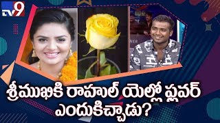 Bigg Boss Telugu 3 Winner Rahul Sipligunj exclusive interview - TV9