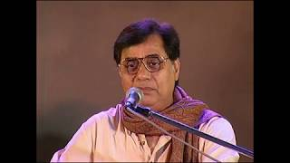 Rare Ghazal: Tere Aane Ki Jab Khabar - Jagjit Singh Live (Not released in DVD version)