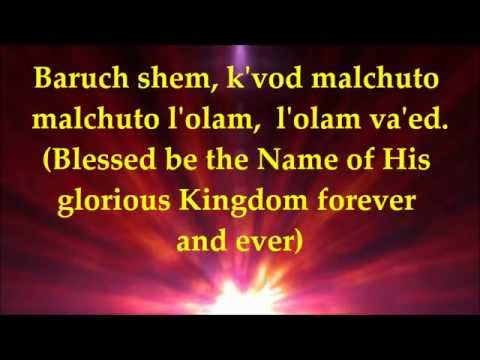 Sh'ma (Shema) Israel - Adam Ben Joshua - Lyrics and Translation