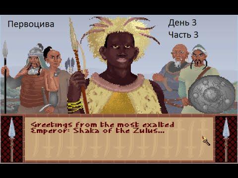 Цивилизация негров