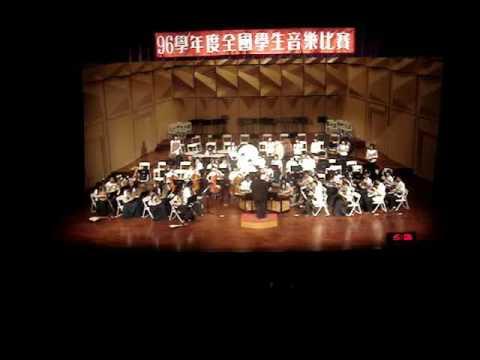 童年的回憶Ⅰ - 中國醫藥大學皇家闇黑國樂社 96音樂比賽自選曲 - YouTube