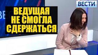 Надбавка в 137 руб. рассмешила ведущую новостей